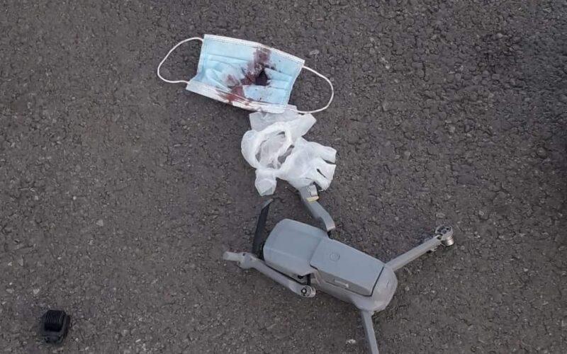 Mavic Air 2 Accidente chile